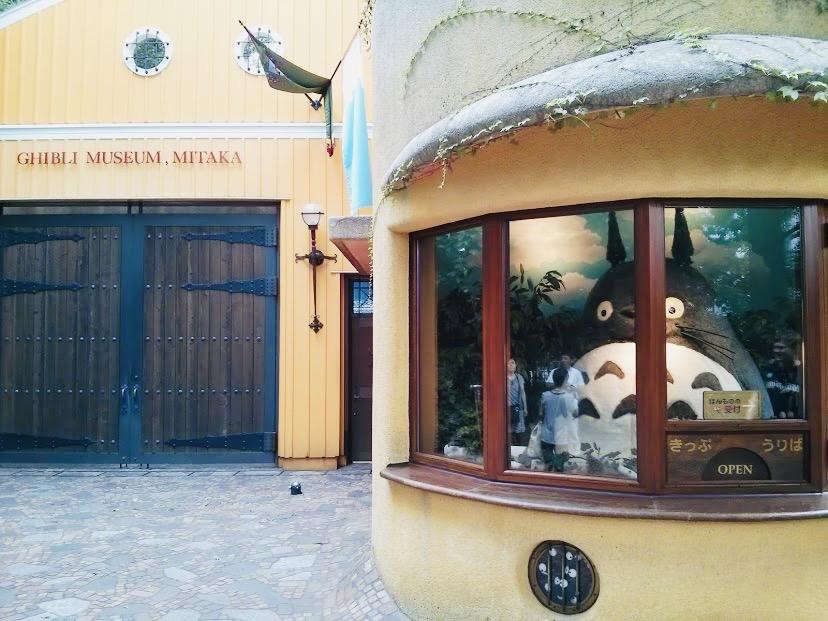 tips tokyo met kinderen,ghibli museum