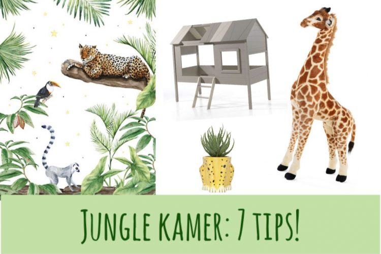 jungle kamer,tips jungle kamer,jungle babykamer,jungle jongens kamer,jungle meisjes kamer,kinderkamer jungle thema