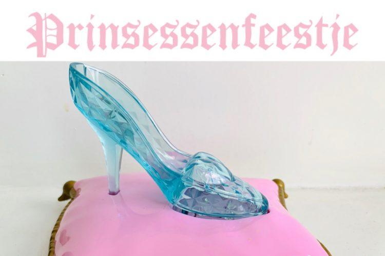 prinsessenfeestje,prinsessen feestje,prinsessenpartijtje,prinsessen partijje,tips,ideeen,prinsessenfeestje,spelletjes,tips kinderfeestje,tips kinder partijtje